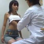 【女子診療隠撮動画】診察に来たアドケナイ美少女JKのオッパイを揉みし抱く変態医師w