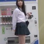 【パンチラ隠し撮り動画】自販機前でミネラル購入が異常なほどお似合いで天然正統派美少女なJKの鮮明パンティ!