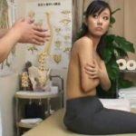 【SEX盗撮動画】腰痛で悩む美人OLに不安をあおりながらセクハラ施術を行ない最終的にはレイプする悪徳整体師!