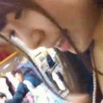 【盗撮動画】激カワショップ店員のギャルの胸元覗き込みアングルと下半身逆さ撮りアングルのコラボ映像w