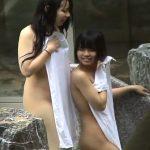 【盗撮動画】ついに解禁!禁断の女子風呂映像!スレンダー&ムッチリな美少女二人組を完全奇跡収録!