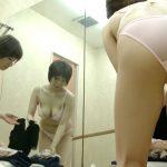 【HD盗撮動画】バレエ教室の更衣室を講師が撮影!巨乳女生徒の艶めかしい肉体美が収録されていた!