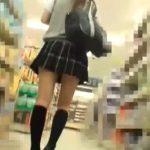 【盗撮動画】商品を購入もしないのに毎日来店してウロウロする不審者から押収されたJKパンチラ映像!