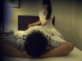 【動画】人妻出張マッサージの実録ホテル映像!お客と裏交渉成立で完全に闇風俗化が進んでいる危ない現状!