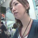 【盗撮動画】激カワ美人ショップ店員さんのガチ胸チラ映像!中学生レベルの可愛らしいキュートな乳首GETw