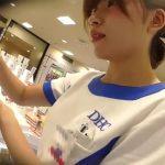 【HD盗撮動画】サプリメントの超有名ブランド専門店の清楚な美人ショップ店員のパンチラとは豪華すぎる映像w