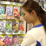 【盗撮動画】さすがはDHCの専門ショップ店員である清楚な美人お姉様のパンチラを逆さ撮りして逮捕されるwww