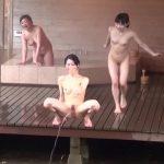 【HD盗撮動画】温泉旅館に宿泊する美人お姉さん達のマナーが最悪!貸切風呂で放尿ぶちかましwww
