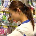 【HD盗撮動画】逆さHERO氏!DHC専門店らしきショップ店員の清楚で気品あふれるお姉さんのパンチラ公開!