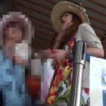 【盗撮動画】行楽地に遠征して超イイ女ばかりを狙って逆さ撮りしたパンチラが最高すぎたwww