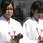 【HD盗撮動画】すまん、マジで無理なヤツ!!!本物巫女さんでJS級◯学生は確実な危険パンチラ映像!!