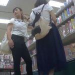 【盗撮動画】ロングスカートの中身は純白パンティ!素人ギャルを靴カメで逆さ撮りした危険映像!