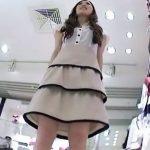 【盗撮動画】Mr.研修生!美白肌と食い込みが一級品!超美人ショップ店員の危険パンチラ!!