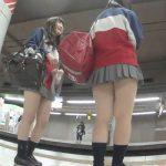 【盗撮動画】思春期特有のムチムチ具合が堪らない!制服女子校生の本物パンチラ!