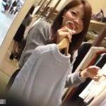 【盗撮動画】逆さHERO!激カワ美人ショップ店員に接客させてパンチラ隠し撮りしwww
