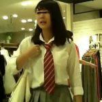 【盗撮動画】現役女子校生の新鮮な下半身から攻略されたパンチラ映像が拡散した!!