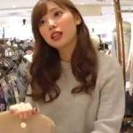 【盗撮動画】美女の最高パンティ!マジで可愛い美人ショップ店員の多角パンチラ映像!!